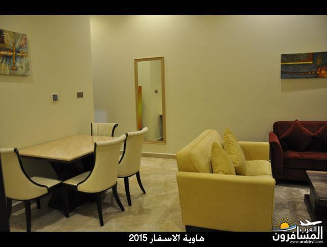 arabtrvl1454269922691.jpg