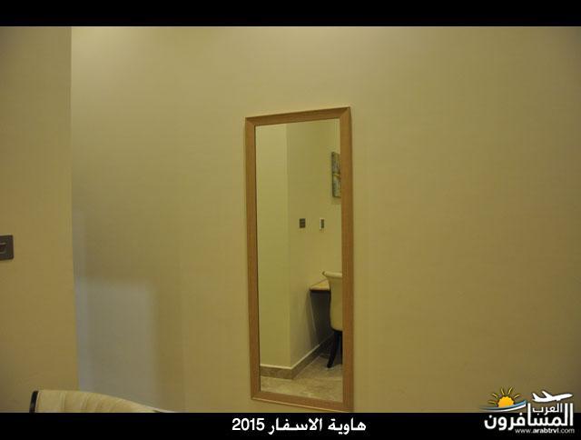 arabtrvl1454270053143.jpg