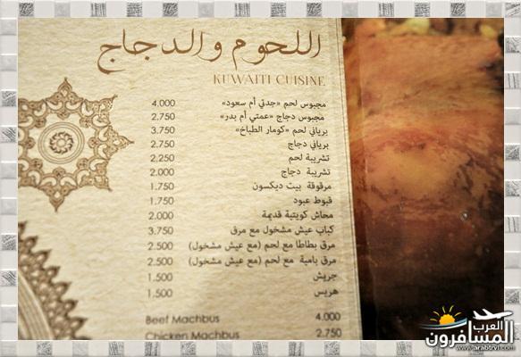 arabtrvl1454503997995.jpg