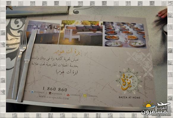 arabtrvl1454526532265.jpg