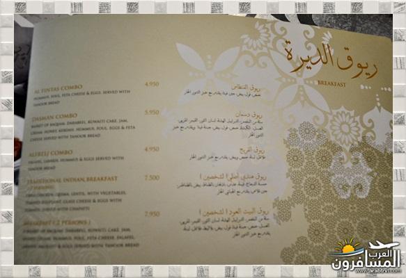 arabtrvl1454526682845.jpg