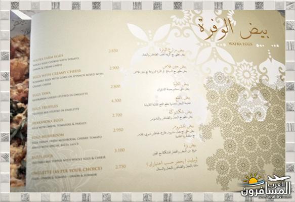 arabtrvl1454526682866.jpg