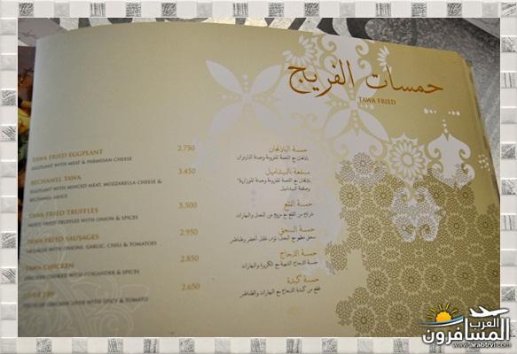 arabtrvl145452668298.jpg