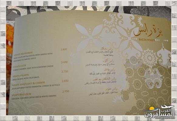 arabtrvl14545266829410.jpg