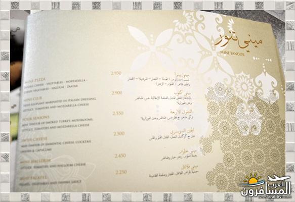 arabtrvl145452684662.jpg