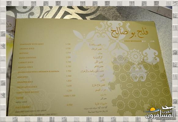 arabtrvl14545268467810.jpg