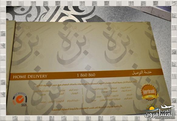 arabtrvl145452702334.jpg