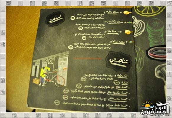 arabtrvl1454610368335.jpg