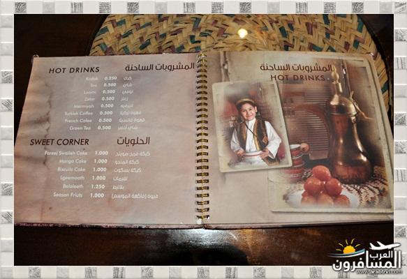 arabtrvl1454688563588.jpg