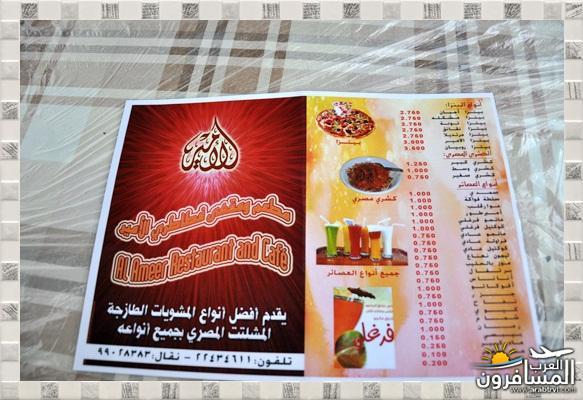 arabtrvl1454932669097.jpg
