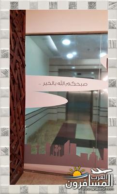 arabtrvl145493849244.jpg