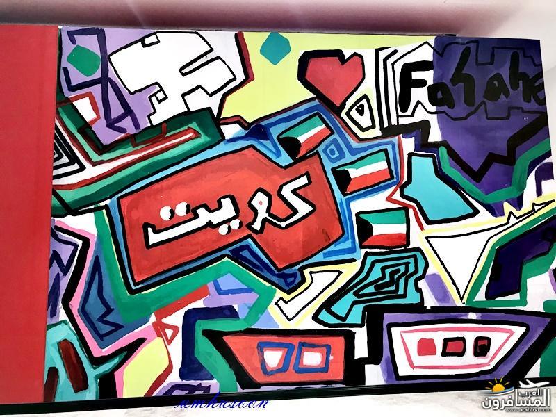 arabtrvl1525708779689.jpg
