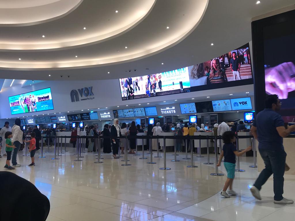 669641 المسافرون العرب شركة جديده للسينما بالكويت