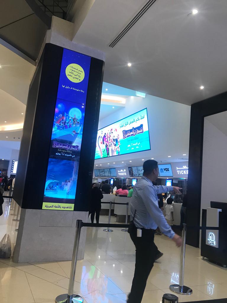 669643 المسافرون العرب شركة جديده للسينما بالكويت