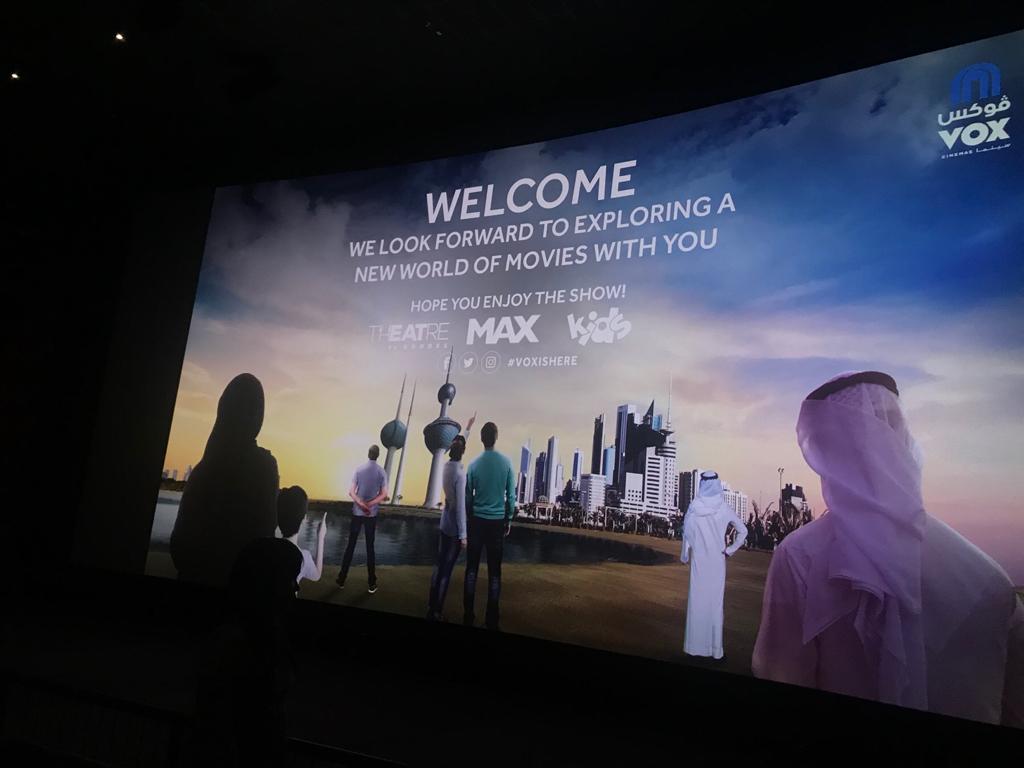 669653 المسافرون العرب شركة جديده للسينما بالكويت