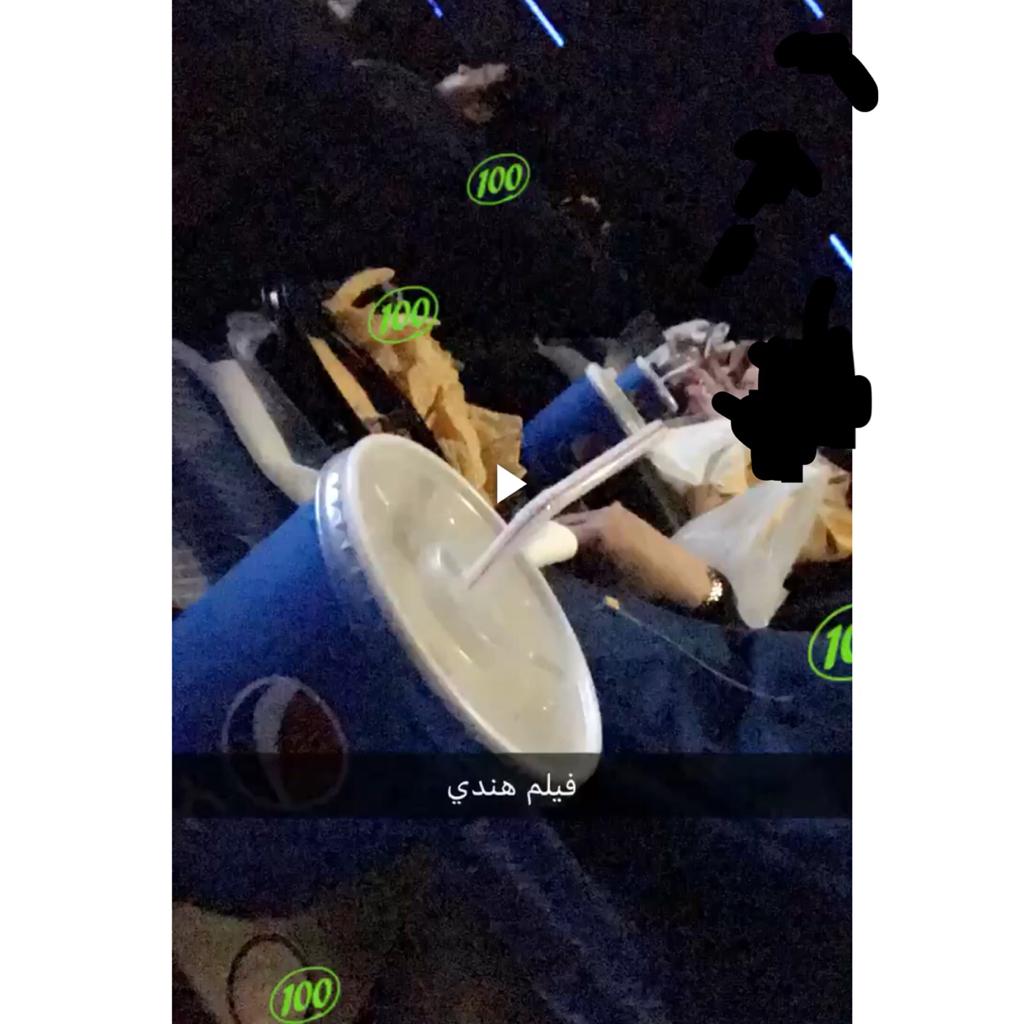 669658 المسافرون العرب شركة جديده للسينما بالكويت