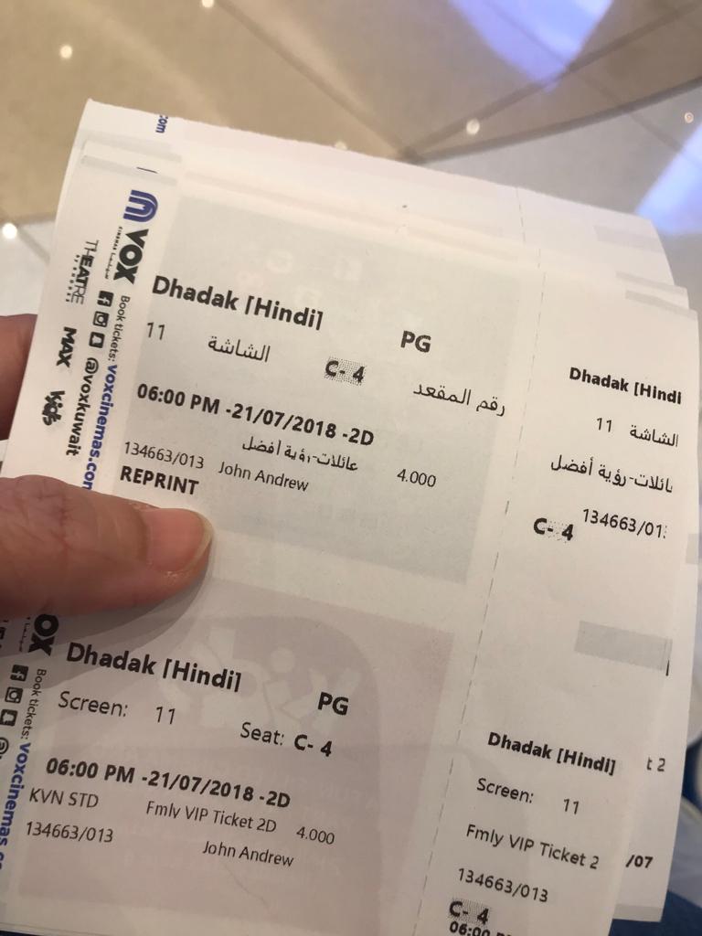 669660 المسافرون العرب شركة جديده للسينما بالكويت