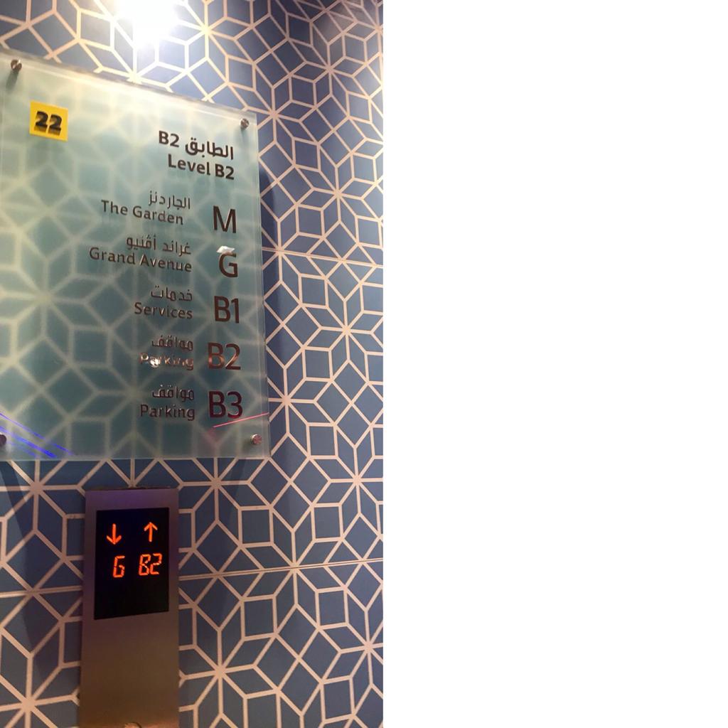 669668 المسافرون العرب شركة جديده للسينما بالكويت