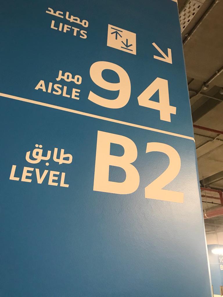 669669 المسافرون العرب شركة جديده للسينما بالكويت