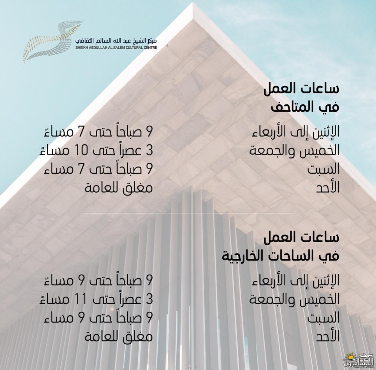 arabtrvl1530824927551.jpg