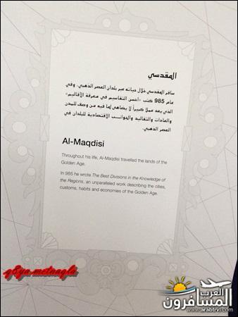 arabtrvl153088401225.jpg