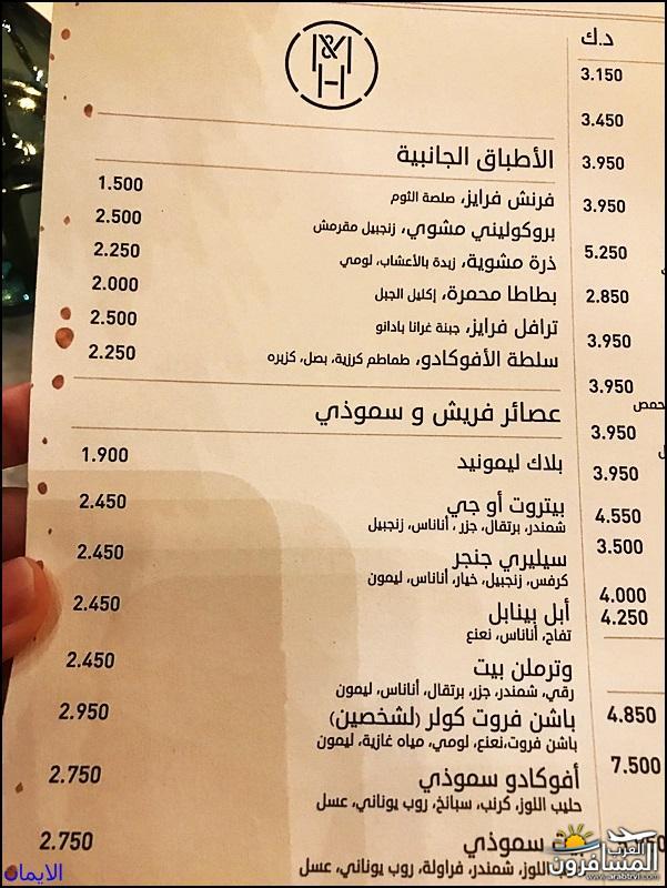 670074 المسافرون العرب madison & heig مكانه على البحر