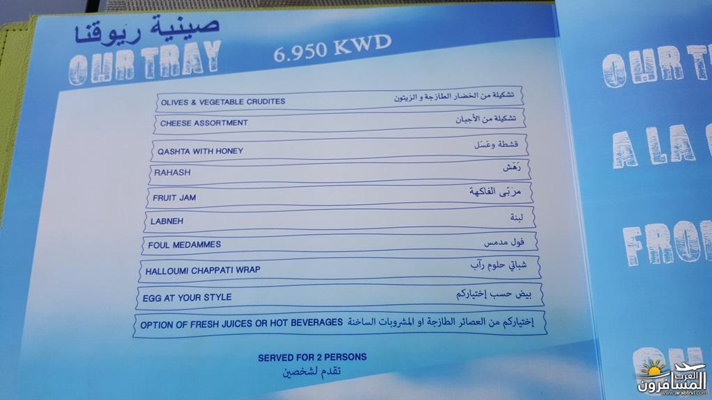 arabtrvl1502722596842.jpg