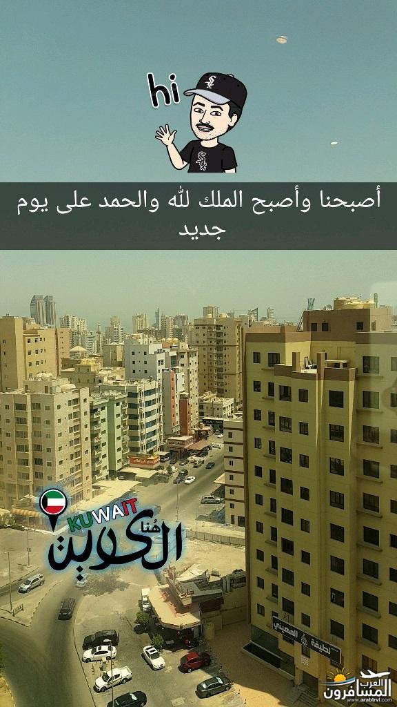 arabtrvl1503307489221.jpg