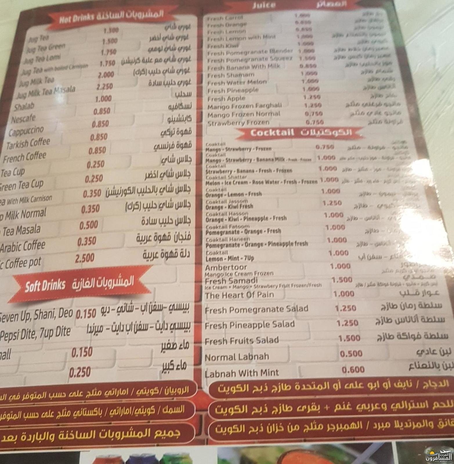 arabtrvl1521568140191.jpg
