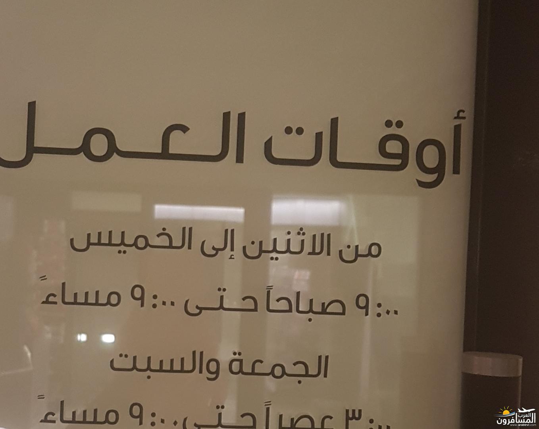 arabtrvl1522438887113.jpg