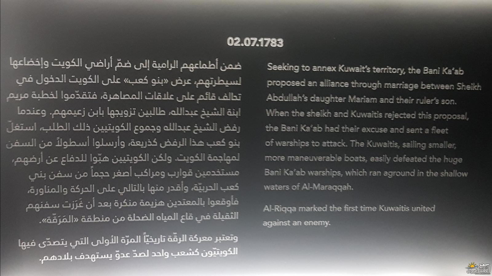 arabtrvl1522439587461.jpg