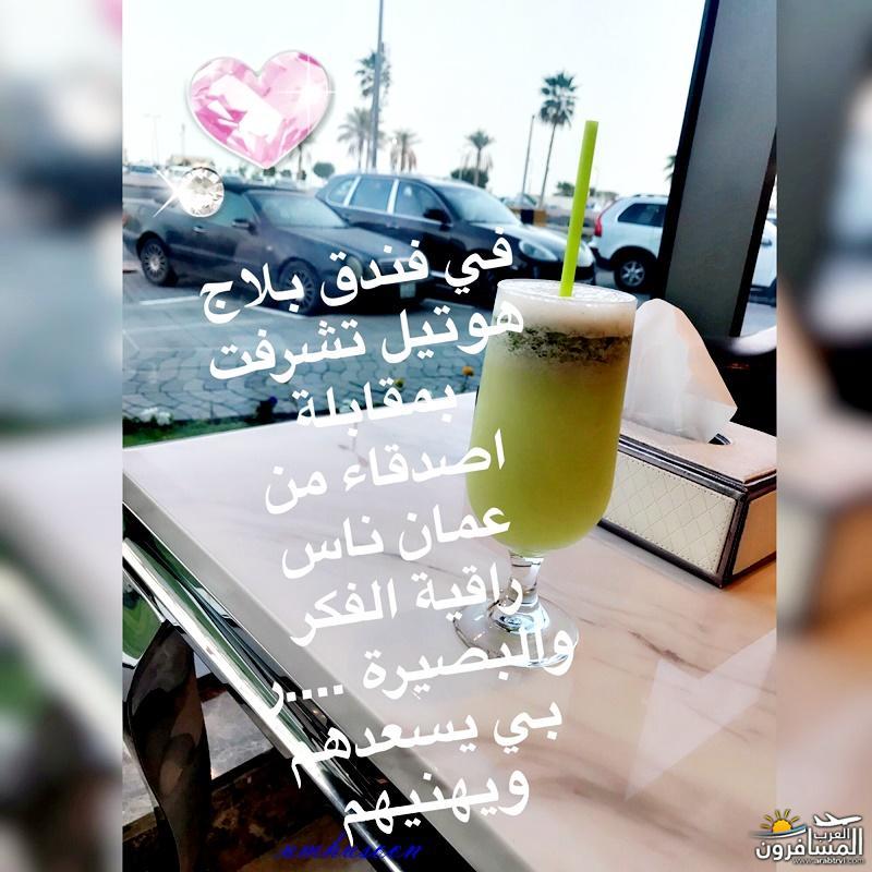 arabtrvl1522502163722.jpg