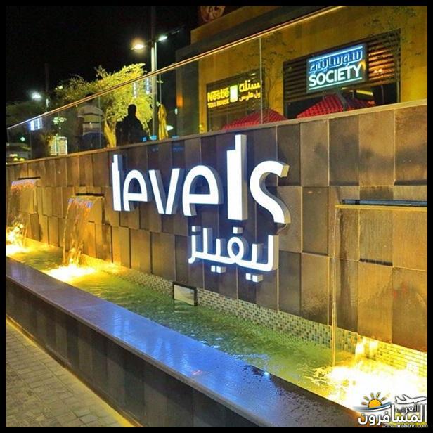 arabtrvl1440794139738.jpg