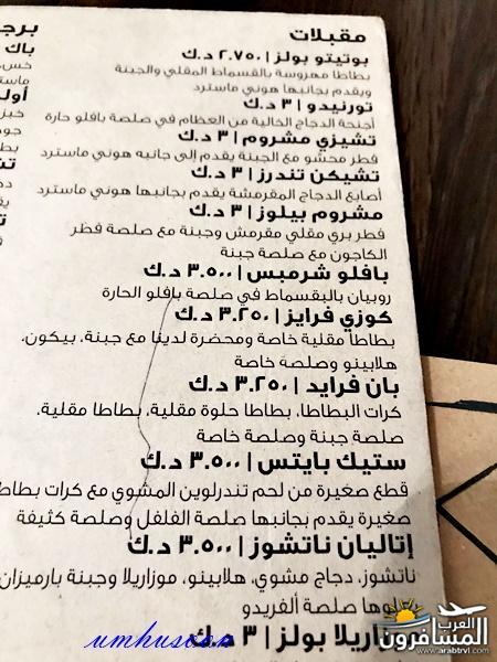 arabtrvl1525709636841.jpg