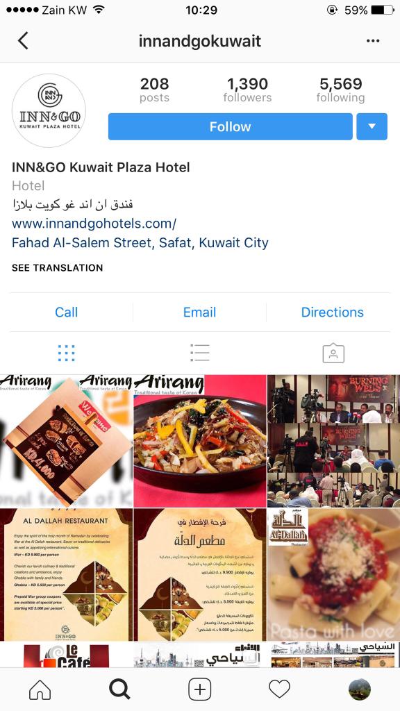 676671 المسافرون العرب فندق inn & go