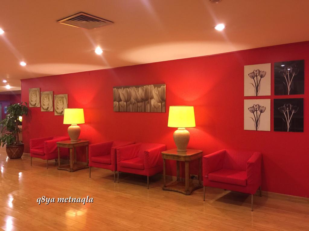 676674 المسافرون العرب فندق inn & go