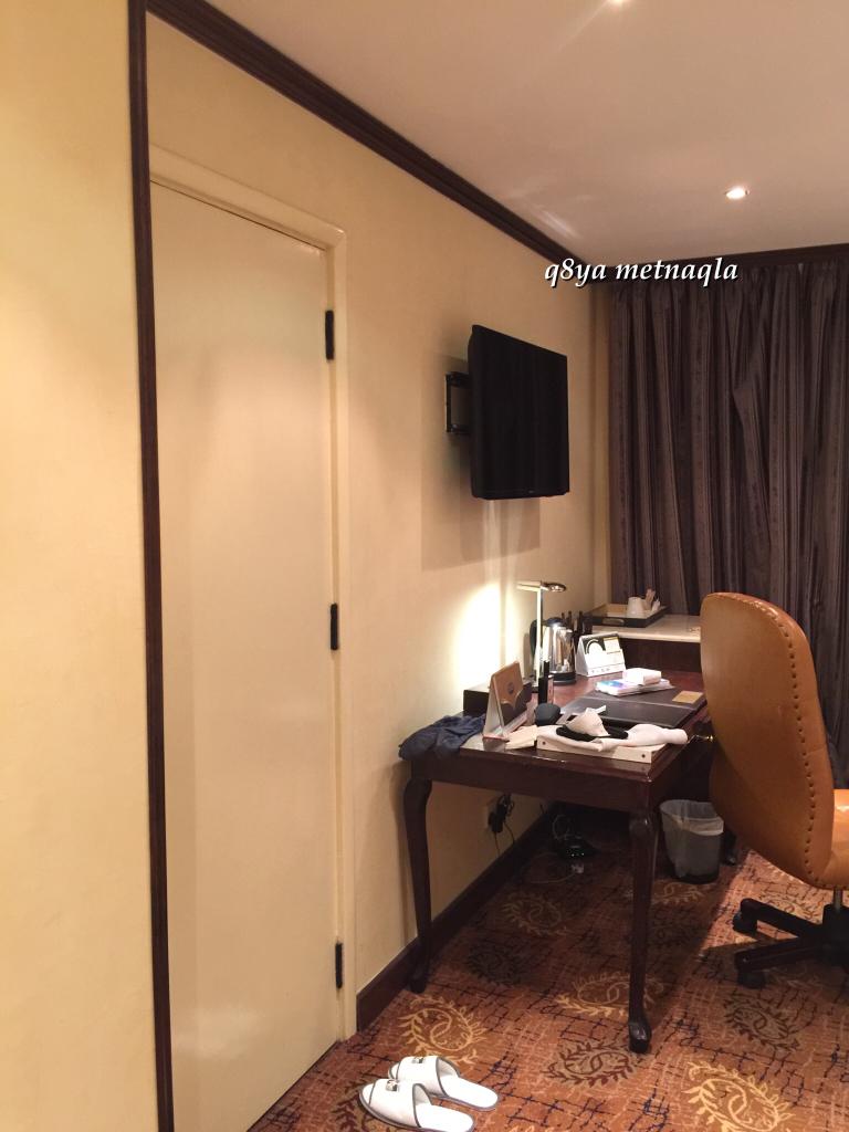 676681 المسافرون العرب فندق inn & go