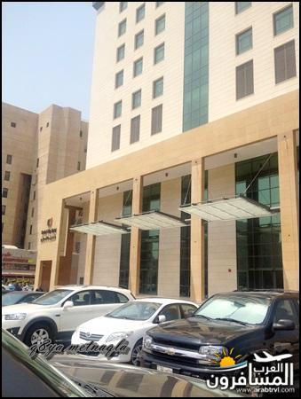 676691 المسافرون العرب فندق دلال سيتي