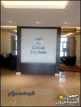 676695 المسافرون العرب فندق دلال سيتي