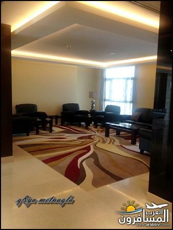 676697 المسافرون العرب فندق دلال سيتي