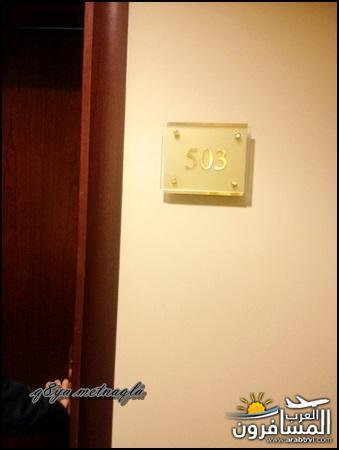 676699 المسافرون العرب فندق دلال سيتي