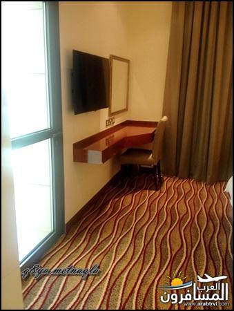 676705 المسافرون العرب فندق دلال سيتي