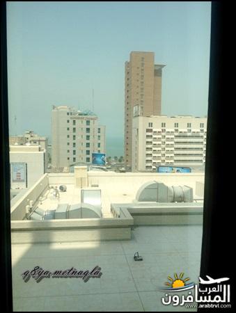 676709 المسافرون العرب فندق دلال سيتي