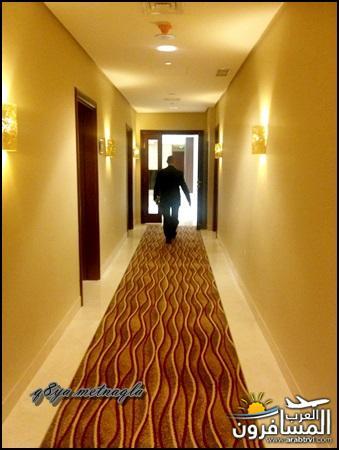 676712 المسافرون العرب فندق دلال سيتي