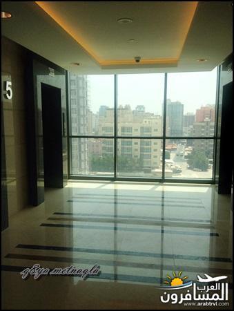 676713 المسافرون العرب فندق دلال سيتي