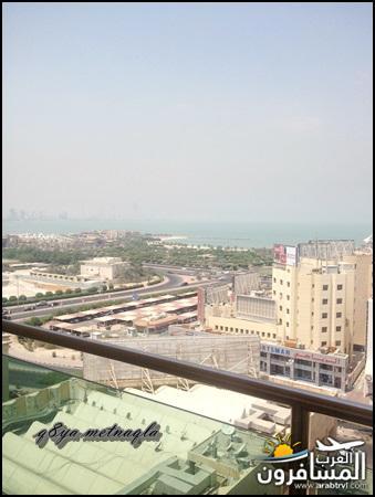 676716 المسافرون العرب فندق دلال سيتي