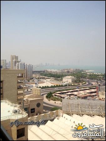 676717 المسافرون العرب فندق دلال سيتي