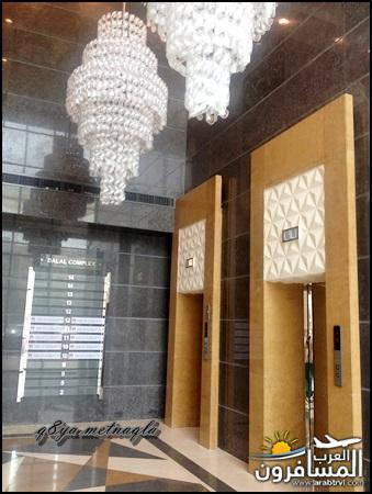 676730 المسافرون العرب فندق دلال سيتي