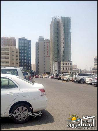 676736 المسافرون العرب فندق دلال سيتي