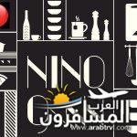 arabtrvl1451852665531.jpg